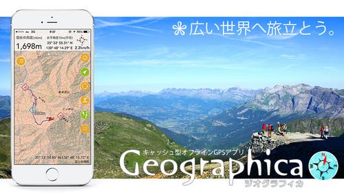 gg_poster01.jpg